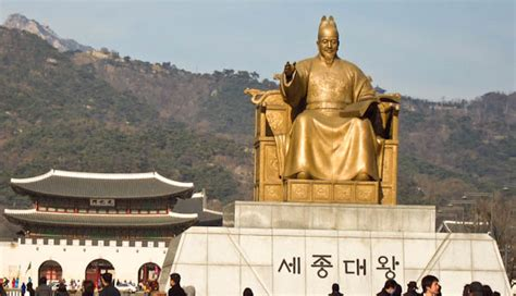 Statue Of King Sejong The Great : Fourth Joseon Dynasty