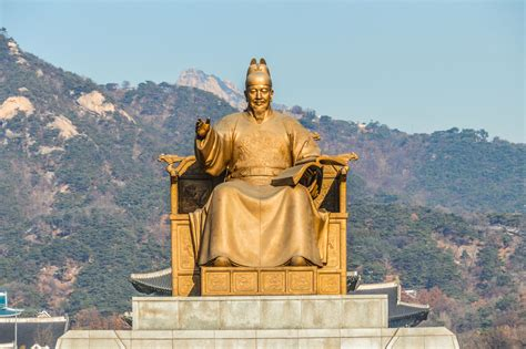 King Sejong the Great of Korea, Scholar and Leader