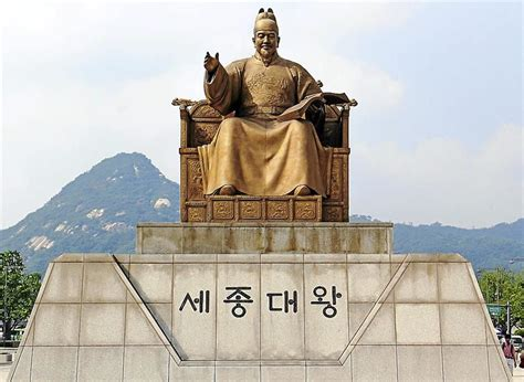 Today's Hitchhiker's Guide – King Sejong Statue | Magical