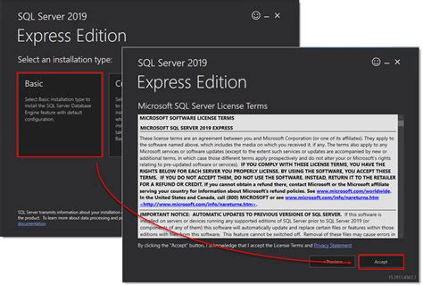 [KB7447] Upgrade the MS SQL Express 2008 database to the