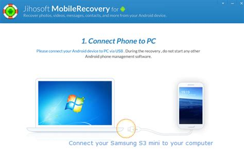 How to Recover Data from Samsung Galaxy S3 mini