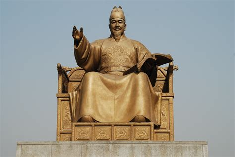 Statue of King Sejong The Great | King Sejong The Great
